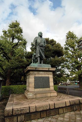 Ueno Park - Saigo Takamori