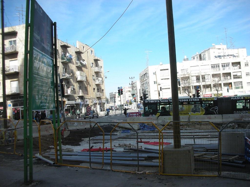 Davidka Square Renovation