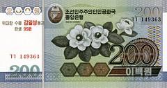 North Korean 200 won note front