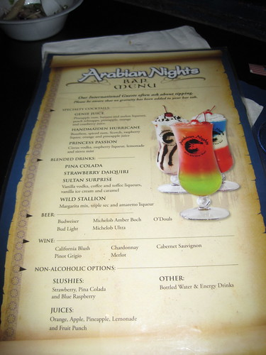 Arabian Nights Dinner Attraction