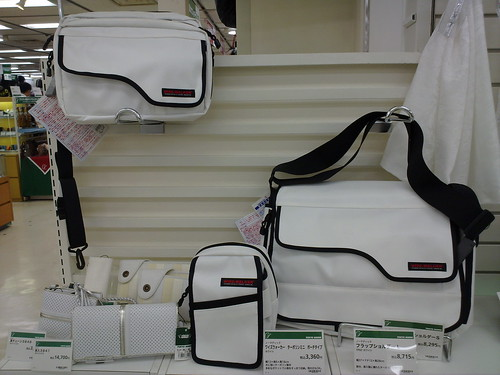 Wise-Walker - Cool New Line of Man-Purses at Tokyu Hands