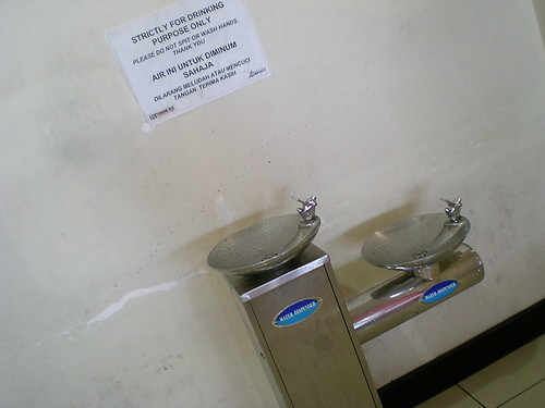 LCCT drinking fountain