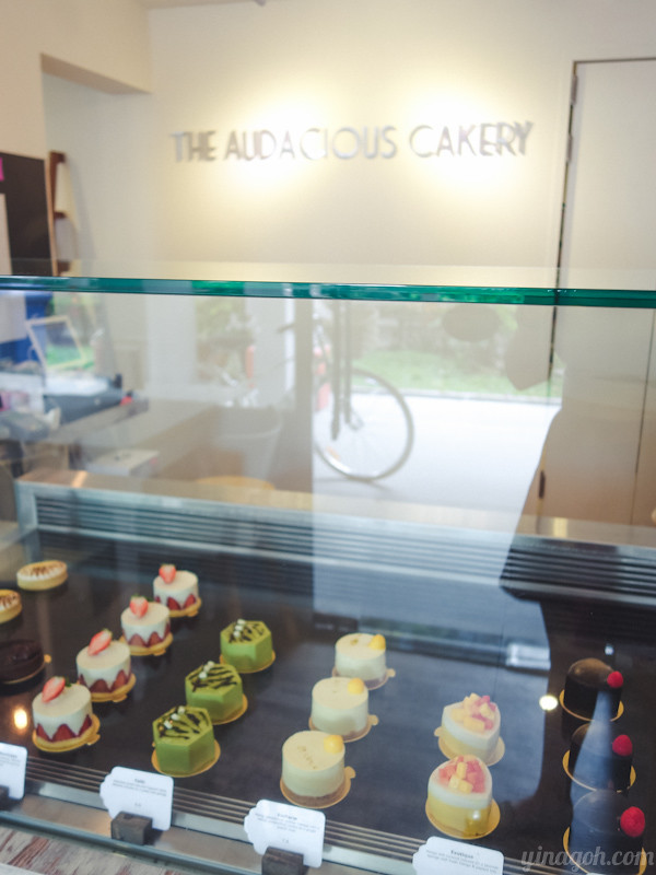 The Audacious Cakery review