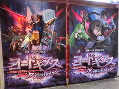 """Akiba Dec 35 • <a style=""""font-size:0.8em;"""" href=""""http://www.flickr.com/photos/66379360@N02/11642996476/"""" target=""""_blank"""">View on Flickr</a>"""