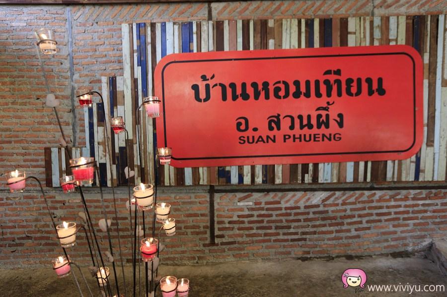 Baan Hom Tien,拉差汶里府,泰國,泰國包車,泰國自遊行,香氛蠟燭 @VIVIYU小世界