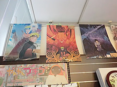 """TAC Naruto 22 • <a style=""""font-size:0.8em;"""" href=""""http://www.flickr.com/photos/66379360@N02/8956809057/"""" target=""""_blank"""">View on Flickr</a>"""