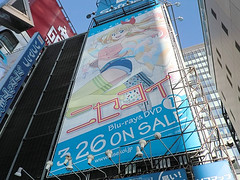 "Akiba March 14 • <a style=""font-size:0.8em;"" href=""http://www.flickr.com/photos/66379360@N02/13556224503/"" target=""_blank"">View on Flickr</a>"