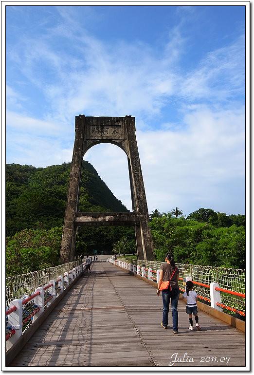 (臺東)東河橋、金樽、水往上流。 @ 小桃。Julia。 :: 痞客邦