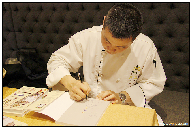 [活動]料理鐵人.採鮮廚房~單車環島尋找台灣好食材(文末送簽名書) @VIVIYU小世界