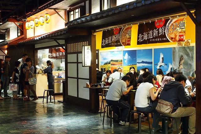 【美食】臺中大遠百的低調拉麵---極味北海道新鮮生拉麵 @ ☜張西西歐北貢☞ :: 痞客邦
