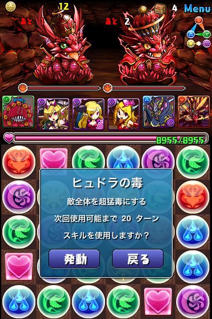 20130520212738