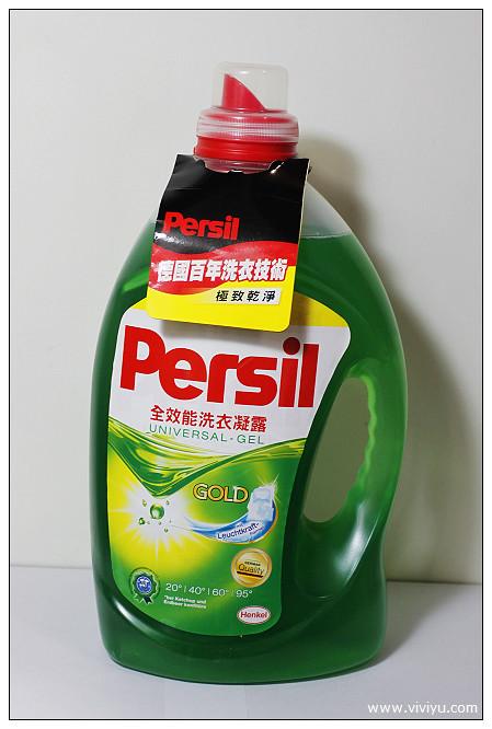 [體驗]德國百年洗衣技術.綠色奇蹟~Persil全效能洗衣凝露 @VIVIYU小世界