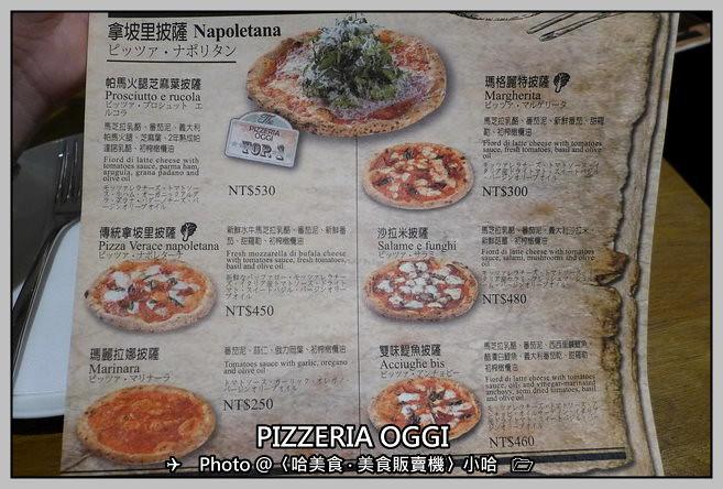 哈客披薩菜單 - 哈客披薩菜單  - 快熱資訊 - 走進時代