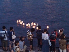 """nagashi 6 • <a style=""""font-size:0.8em;"""" href=""""http://www.flickr.com/photos/66379360@N02/9553055272/"""" target=""""_blank"""">View on Flickr</a>"""