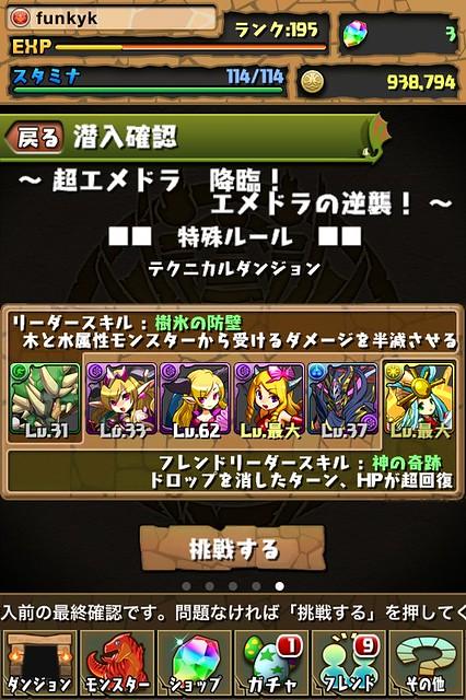 20130523010828