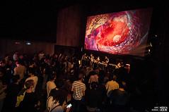 20170408 - Ambiente | Lisbon Psych Fest'17 @ Teatro do Bairro