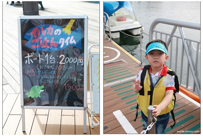 [日本.橫濱]全家親子遊出發~橫濱八景島海岛樂園.水族館 @VIVIYU小世界