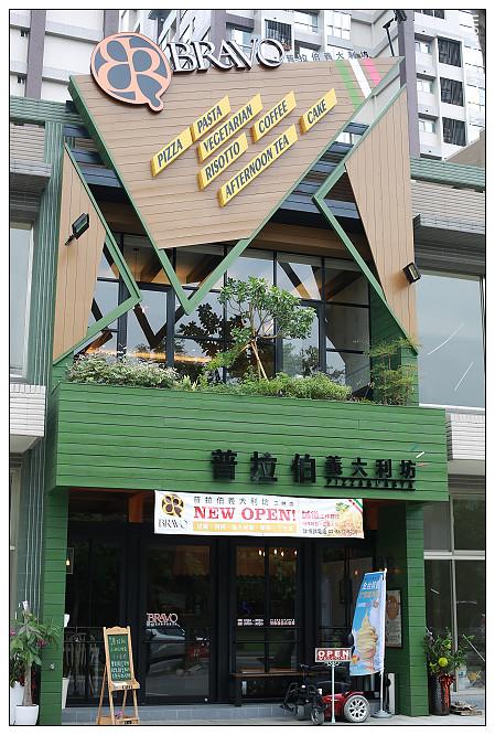三峽,下午茶,北大,美食,義式料理,餐點 @VIVIYU小世界