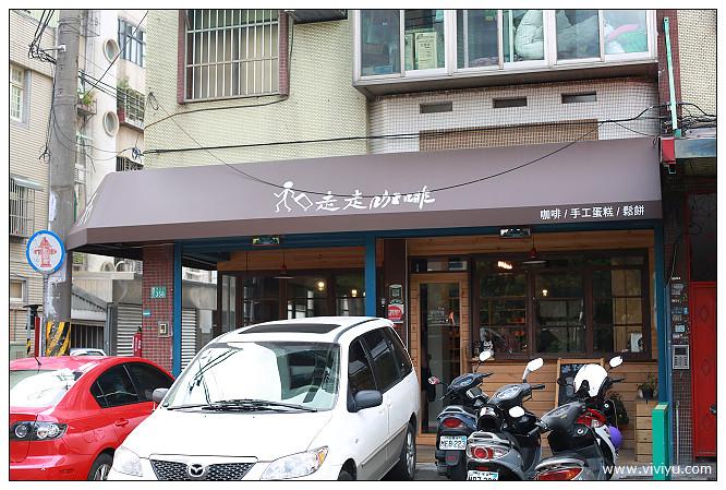 下午茶,咖啡,寶山街,桃園,鬆餅 @VIVIYU小世界