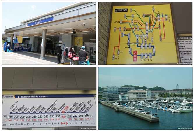 八景島,日本,東京,橫濱,親子遊 @VIVIYU小世界