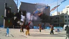 FiestasSVR