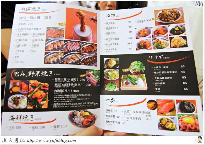 〔臺北大安〕大阪燒肉雙子 Futago ホルモンふたご ─ 有吃過日系韓風的混搭燒肉嗎?實在太美味了啦~   兩天 ...