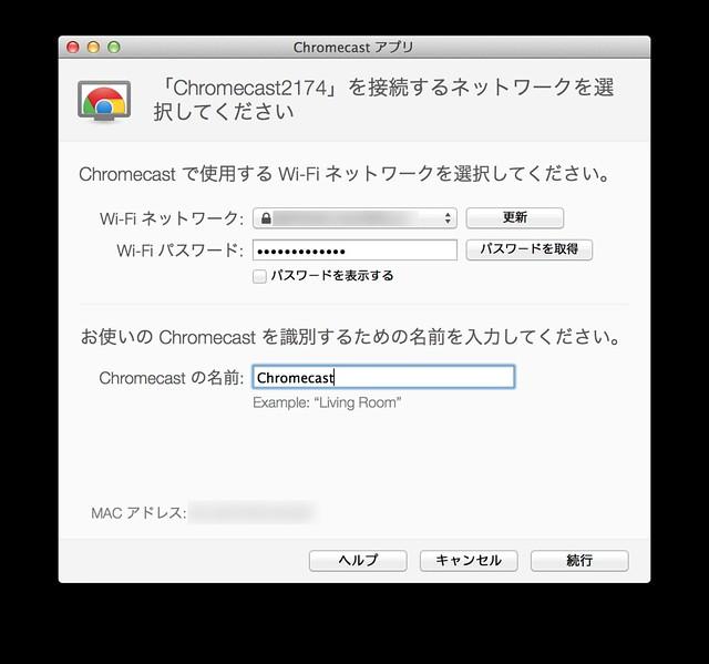 スクリーンショット 2014-06-03 23.52.30