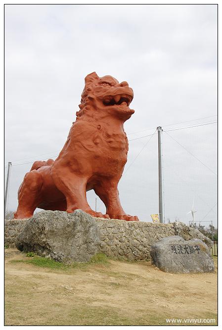 沖繩,自駕,風獅爺 @VIVIYU小世界