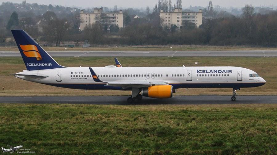 <p>Birmingham airport</p>