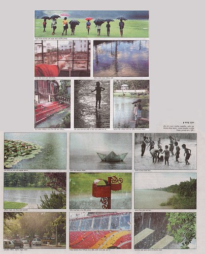 The Daily Ittefaq's Copyright Violation.......... [Dhaka, 15 July 2008]