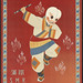 Figure in Asian mask. Tourism poster for the South Manchuria Railway Company