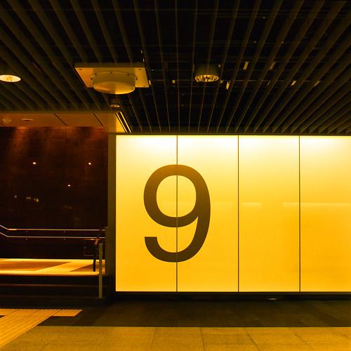 Imagen de un número 9