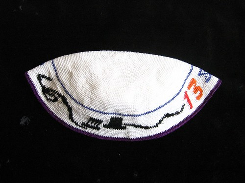 My son's bar mitzvah kippah
