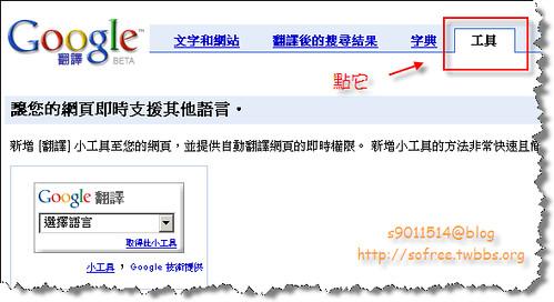 google翻譯-1   Flickr - Photo Sharing!