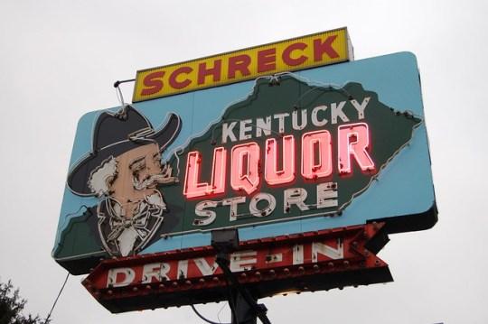 Schreck's Baxter Liquors - 1535 Baxter Avenue (Kentucky State Route 1703), Louisville, Kentucky U.S.A. - February 7, 2008