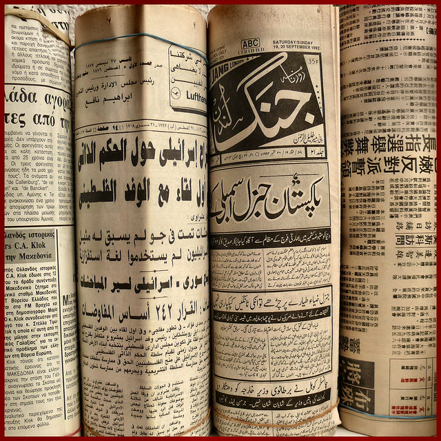 united types of newspapers