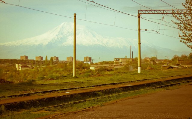 Kanaker train station