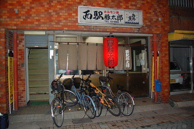 locale a Kagoshima in Giappone