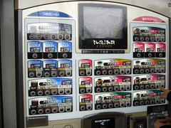 crazy coffee vending machine...