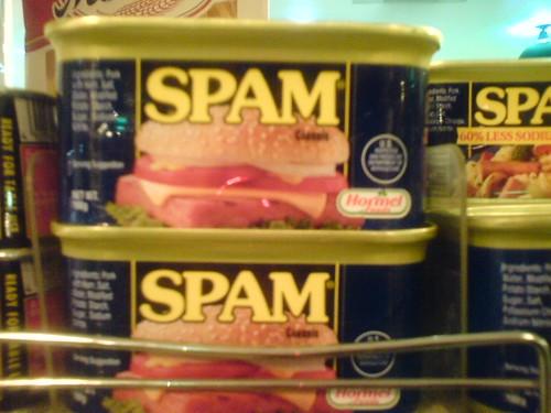 リアルにスパムメール