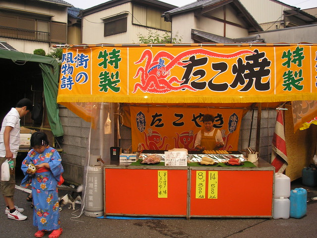 Local festival, Kurokawa, Nagoya, 9th June 2008