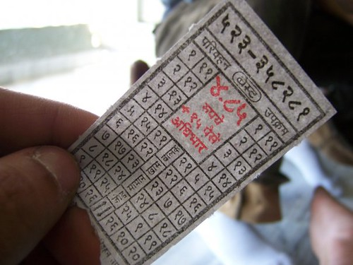 Anatomy of a Bombay bus ticket by Unlisted Sightings