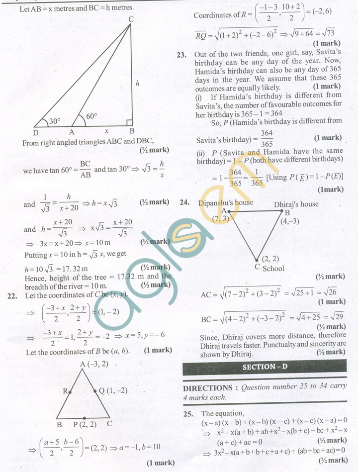 CBSE Solved Sample Papers for Class 10 Maths SA2
