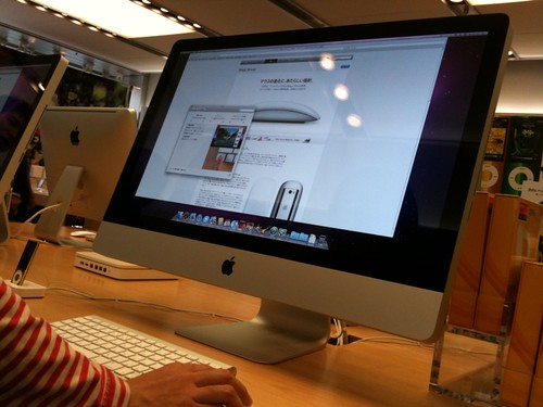 iMac27 in Shibuya Apple Store