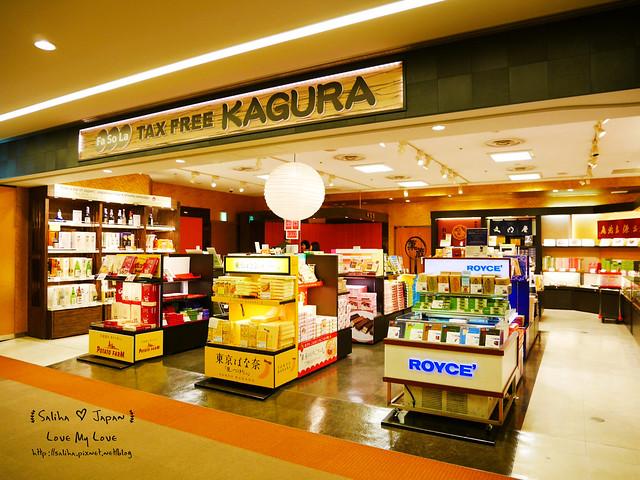 *日本東京旅遊*成田機場免稅店必買伴手禮,零食分享~薯條三兄弟,pocky葡萄口味,契爾氏等 @ 莎莉哈小姐 :: 痞客邦