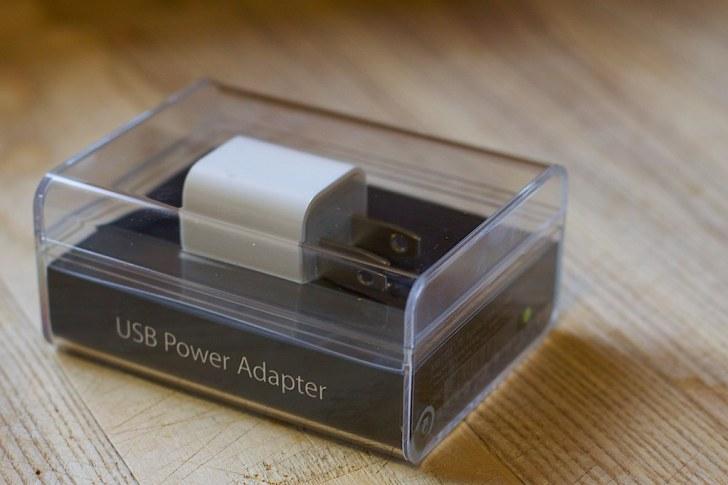 2009/365/246 The $29 Apple Plug