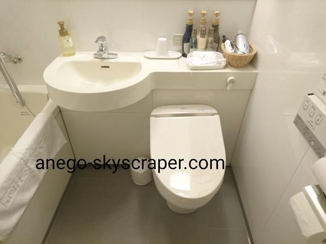 サンルート川崎 バスルーム