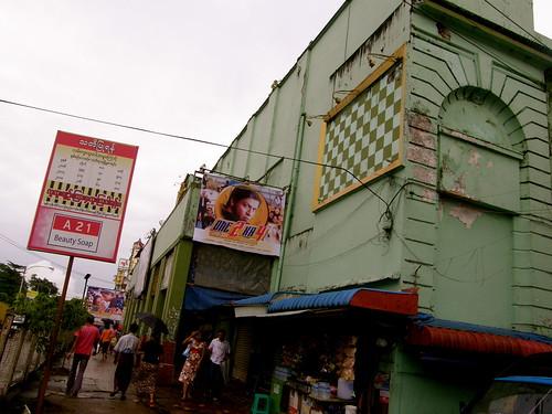 Row of Cinemas on Bogyoke Aung San Road, Yangon