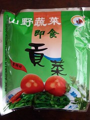 'tribute vegetable'
