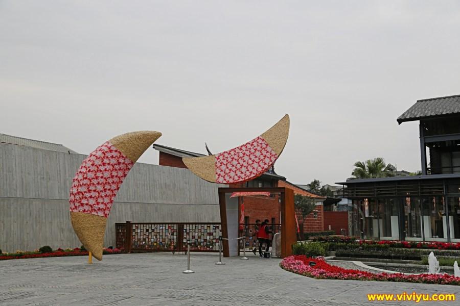 一日遊,五結景點,五結鄉,傳藝中心,冬山旅遊,國立傳統藝術中心,宜蘭傳藝,宜蘭旅遊,宜蘭景點,宜蘭美食,親子旅遊 @VIVIYU小世界